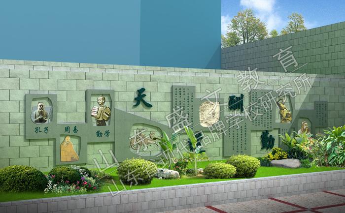 安徽省宁国津河太阳城娱乐网投文化墙