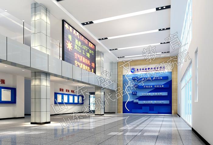 云南机电职业技术学院中庭