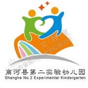 商河县第二实验幼儿园校徽